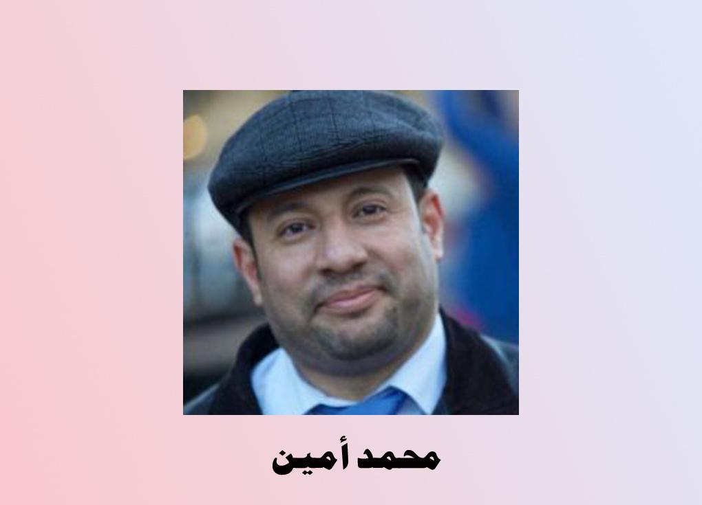 العرب وصعود اليمين في أوروبا