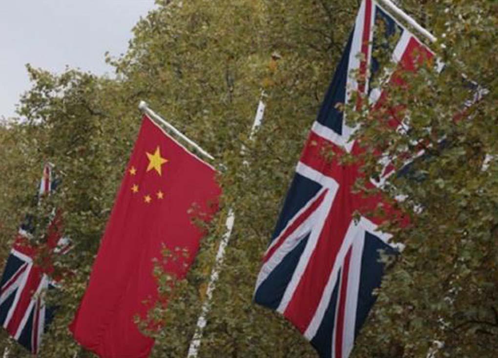 الصين تدعو بريطانيا الى عدم التدخل في شؤونها