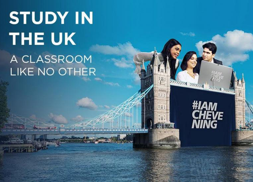 منحة التشيفنينج للدراسة في أعرق جامعات بريطانيا.. تعرّف عليها