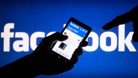 فيسبوك تطلق خدمتها الإخبارية في ألمانيا شهر أيار/مايو