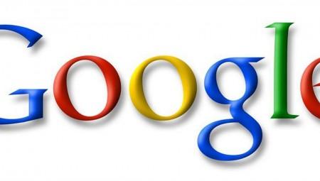 الحكومة الأميركية تلاحق غوغل قضائيا
