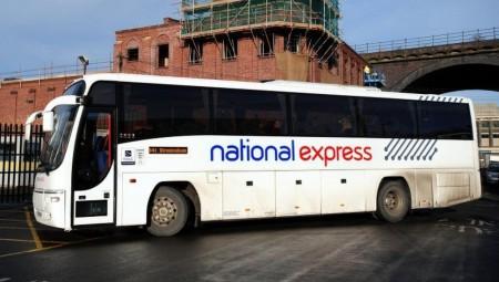 ناشيونال إكسبرس بريطانيا تعلق جميع الخدمات