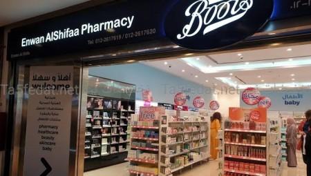 200 صيدلية في بريطانيا ستقدم لقاح كورونا أكسفورد الأسبوع المقبل