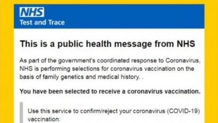 هيئة الخدمات الصحية تحذر من الدعوات المزيفة للحصول على لقاح كوفيد-19