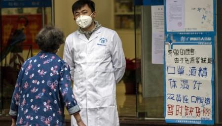 الصين.. حصيلة كورونا تتخطى عدد ضحايا سارس
