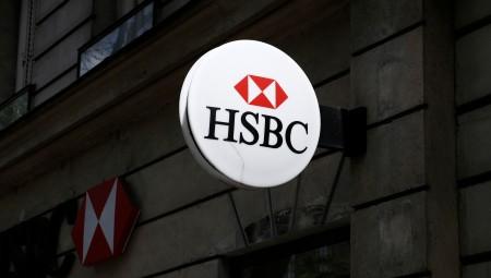 بنك HSBC يعلن عن تقليص عدد الوظائف بمقدار 35,000 وظيفة