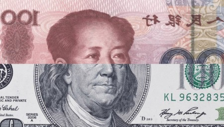 الصين تخطط الاستغناء عن الدولار الأميركي
