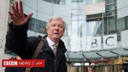 مدير بي بي سي: على الهيئة أن تبذل المزيد من أجل التنوع