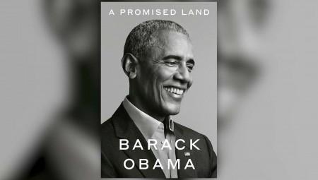 مذكرات أوباما تُطرح بعد الرئاسيات الأمريكية
