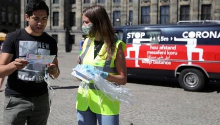 كوفيد-19.. هولندا تشدد إجراءات الحجر الصحي لمدة ثلاثة أسابيع