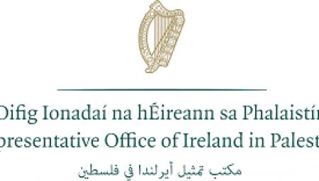 عشرة منح للطلاب الفلسطينين للدراسة في إيرلندا.. وهذه هي الشروط