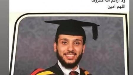 وفاة طبيب فلسطيني في مانشستر صباح اليوم