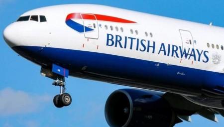 بريطانيا ستخفف قيود السفر إلى الخارج لمواطنيها بداية من 6 يوليو
