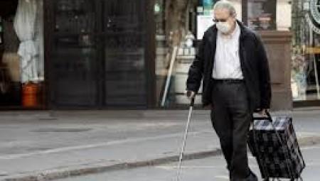إسبانيا.. إحداث حد أدنى جديد للدخل المعيشي لتقليص نسبة الفقر