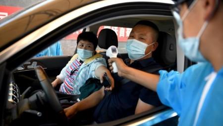 بكين.. قلق كبير وإغلاق مع ظهور بؤرة جديدة لكورونا