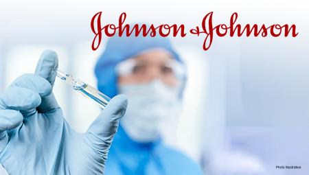 جونسون آند جونسون تعلق التجارب على اللقاح المضاد لكوفيد-19