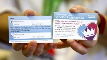 المستشفيات البريطانية تبدأ استقبال 4 ملايين جرعة من لقاح فايزر