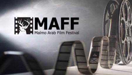 بمشاركة 40 فيلمًا عربيًا.. مهرجان مالمو يختتم فعالياته بالإعلان عن أهم جوائزه