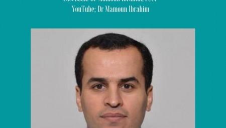 أطباء عرب في لندن: مأمون إبراهيم.. استشاري الجهاز التنفسي أخصائي أمراض الرئة