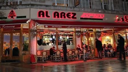 الأرز.. أشهر مطعم لبناني في لندن منذ عام 2006