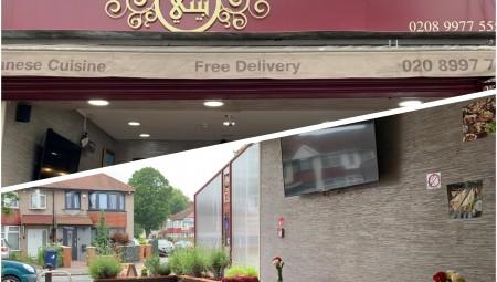 تذوق أشهى الوجبات العربية في مطعم بيتي اللبناني في لندن
