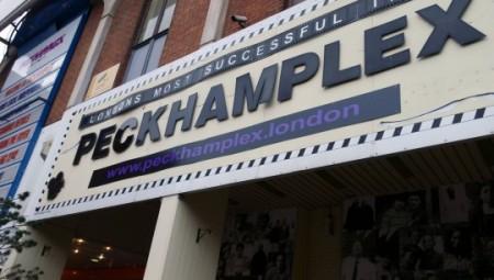 سينما لندن الشهيرة Peckhamplex تقدم تذاكر مجانية للشباب الذين يتلقون اللقاح