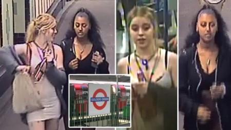 الشرطة البريطانية تحقق بشأن فتاتين ضربتا راكبة على متن القطار بزجاجة واين