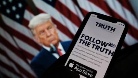 ترامب يطلق منصته للتواصل الاجتماعي