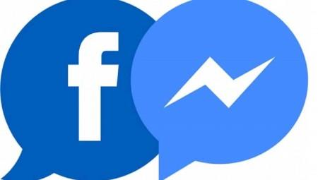 خاصية جديدة من فيسبوك تهم خدمة ماسنجر