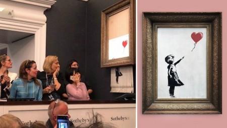 عمل بانكسي الفتاة مع البالون على لوح مزدوج في مزاد بريطاني