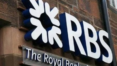 تعويضات الفضيحة المالية تكبد رويال بنك أوف سكوتلاند الخسارة
