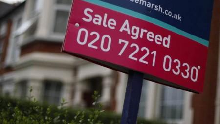 بنك إنجلترا: ارتفاع أسعار العقارات مرده لانخفاض سعر الفائدة