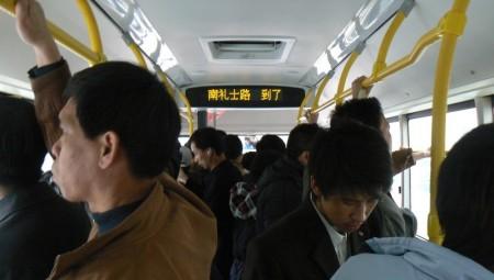 عاجل.. بكين توقف خدمات الحافلات للحد من انتشار فيروس كورونا الجديد