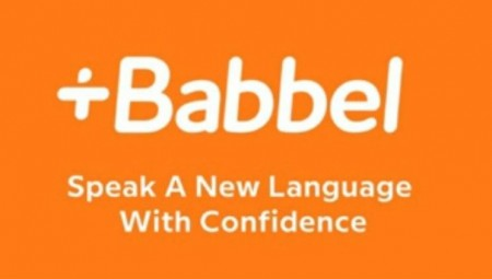 كيف تتعلم لغة في 15 دقيقة فقط في اليوم؟