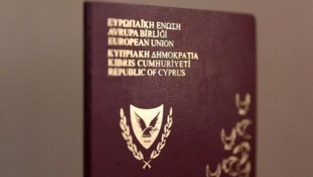 قبرص: سحب جوازات سفر ذهبية من 26 من كبار المستثمرين